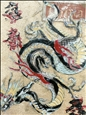 Chinese Dragon&lt;br>Mixed Media Embellished Giclee, Prints